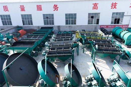 乙鑫重工-有机肥设备解决方案倡导者