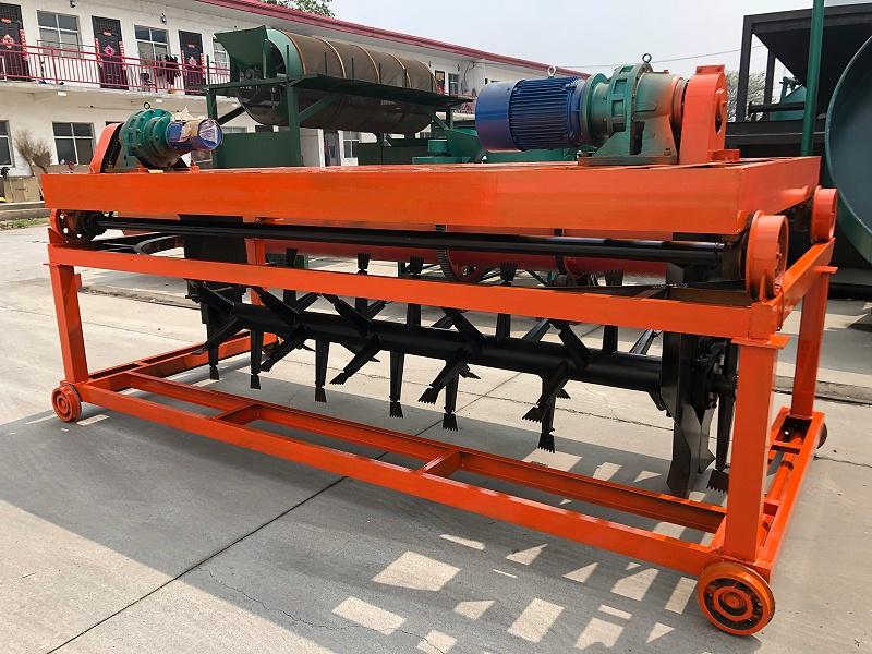 小型农家肥加工生产有机肥料设备