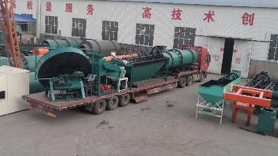 乙鑫重工小型有机肥生产线设备发往内蒙