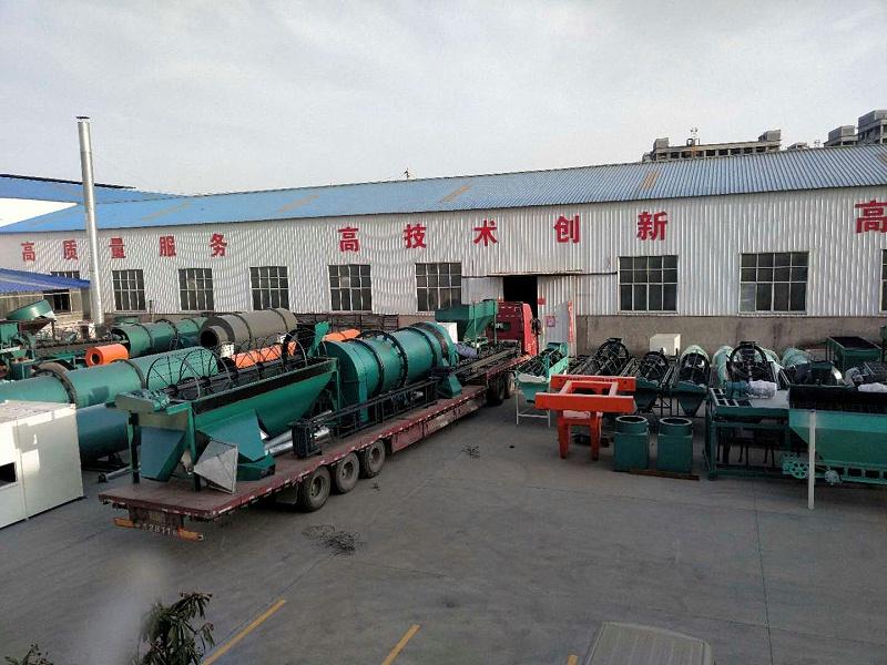 年产2万吨有机肥生产线设备