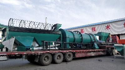 乙鑫重工年产10000吨有机肥生产线设备详细分析