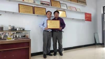 上海季明环保与郑州乙鑫重工合作开发餐厨垃圾回收处理设备技术