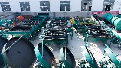 乙鑫重工有机肥生产线设备厂家解决污染发展环保